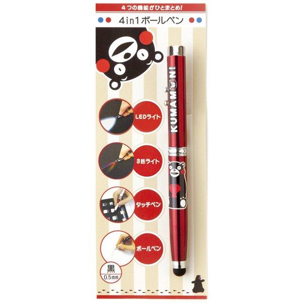 くまモン4in1ボールペン(全4色・赤)