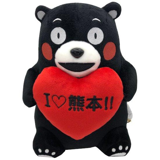 くまモンぬいぐるみ(I  Love 熊本)
