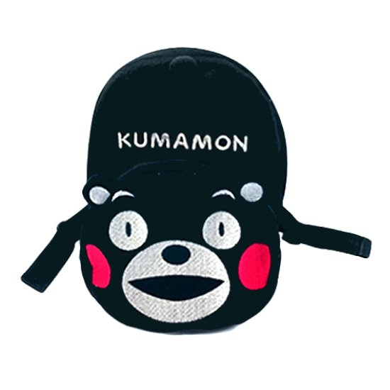 くまモンのリュック型ポーチ(子ども用)