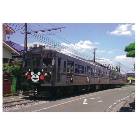 電車ポストカード(くまモンラッピング電車1号・6000形)