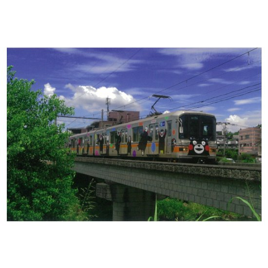 電車ポストカード(くまモンラッピング電車2号・01形)