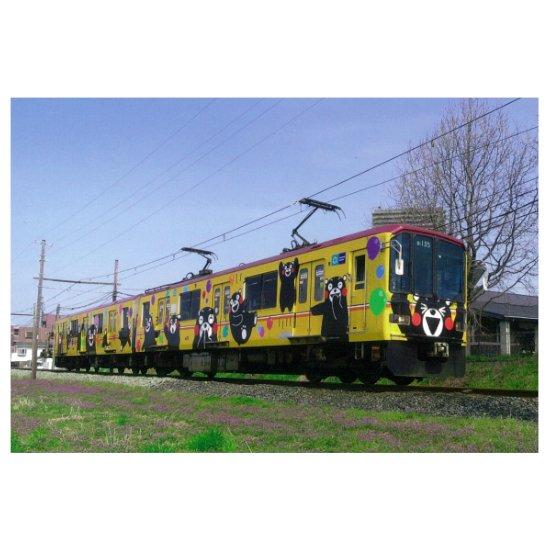 電車ポストカード(くまモンラッピング電車3号・01形)