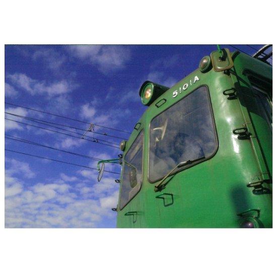 電車ポストカード(熊本電鉄5000形・青ガエル)