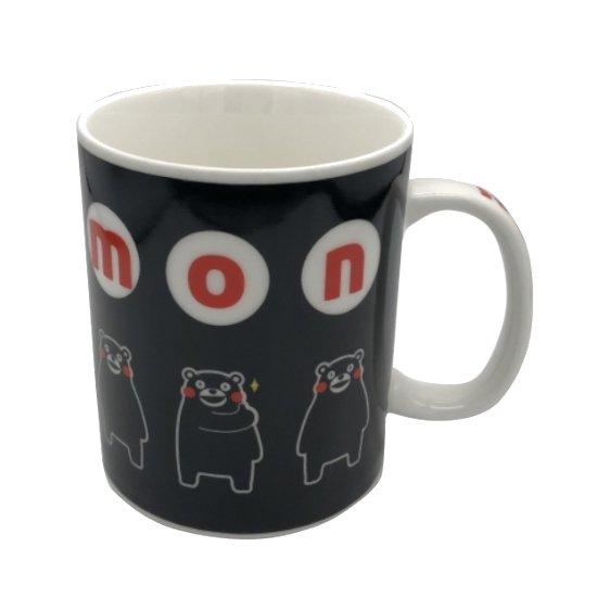 くまモンのマグカップ(黒)