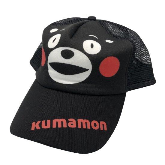 くまモンのキャップ