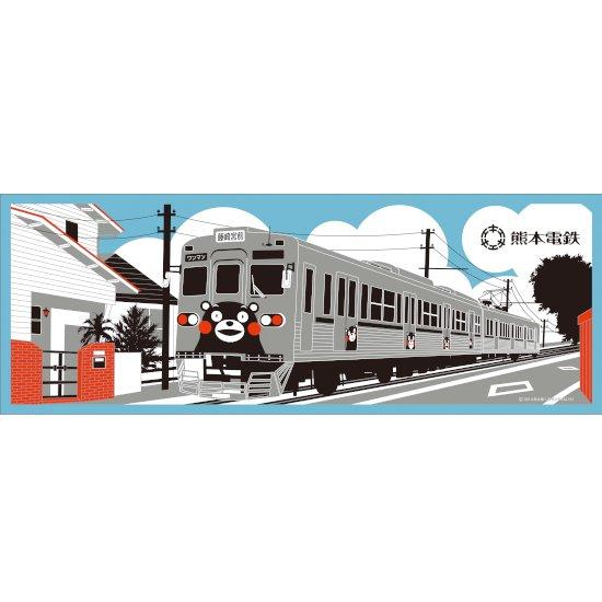 熊本電鉄オリジナル手ぬぐい くまモンのラッピング電車1号車
