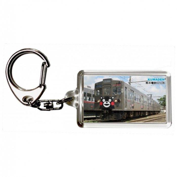くまモンのラッピング電車1号車キーホルダー 121