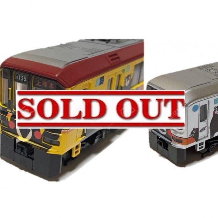 【2セット購入でお得!!】くまモンのラッピング電車 HOゲージ鉄道模型