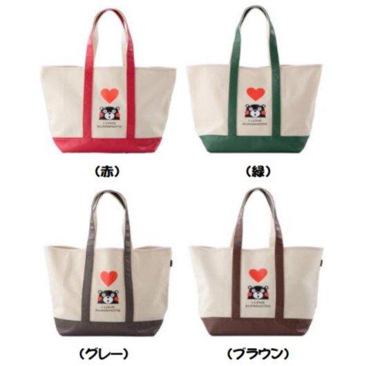 くまモンのキャンバストートバッグ(全4色)