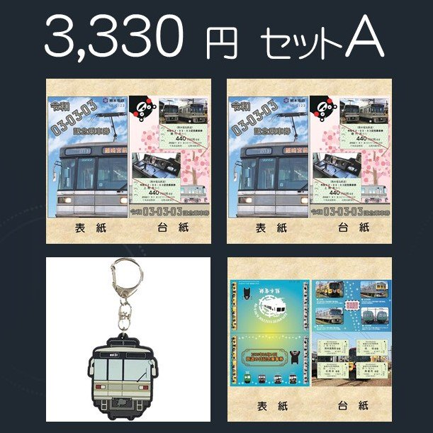 <img class='new_mark_img1' src='https://img.shop-pro.jp/img/new/icons26.gif' style='border:none;display:inline;margin:0px;padding:0px;width:auto;' />【送料込み】3,330円セットA