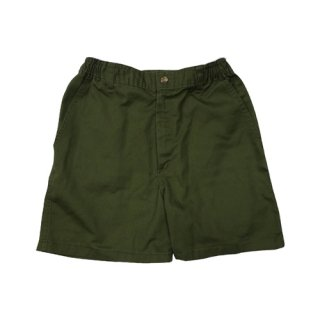 [USED] BOY SCOUT PANTS