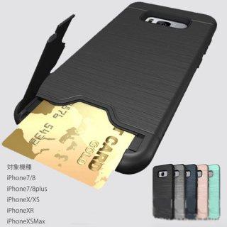 iPhoneケース XR XS 8 耐衝撃 カード収納 iPhoneXR iPhone8 7 iPhoneXS Max X スマホケース 携帯ケース カバー アイホン アイフォン