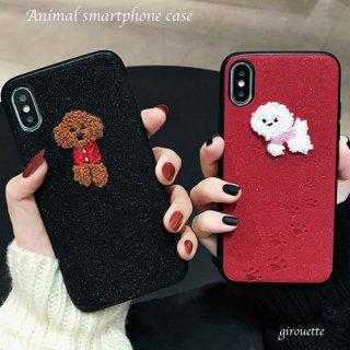 iPhoneケース XR XS 8 動物 アニマル 可愛い 犬 ドッグ わんこ iPhoneXR iPhoneXS Max iPhone8 7 スマホケース 携帯カバー