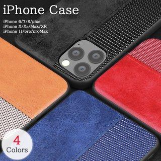 iPhoneケース おしゃれ レザー iPhoneSE2 iPhone11 iPhone8 iPhoneXR iPhoneXS Max アイフォン 11 8 se スマホ 携帯 ケース カバー クール