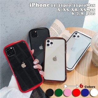 iPhoneSEケース おしゃれ 韓国 iPhone11 iPhone8 iPhoneXR アイフォン 11 8 xr スマホ 携帯 ケース カバー カラーフレーム クリア シンプル