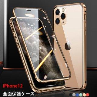 iPhone12 mini Pro Max スマホケース 覗き見防止 全面保護 強化ガラス マグネット アイフォン 12 ミニ プロ カバー ビジネス