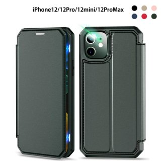 iPhone ケース 手帳型 革 iPhone12 Pro Max mini iPhoneSE2 iPhone11 iPhone8 iPhoneXR iPhoneXS スタンド カード収納