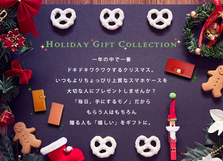 HOLIDAY GIFT COLLECTION 2018