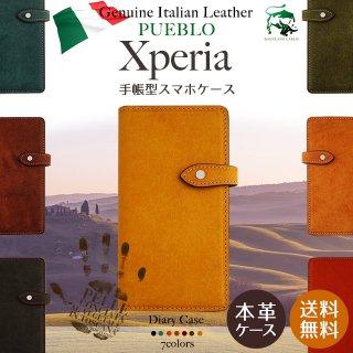 Xperia スマホケース 手帳型 Xperia10 Xperia8 Xperia5 Xperia1 XZ3 XZ2 イタリアンレザー プエブロ 本革 ケース ベルト付き 送料無料