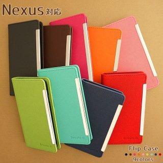 Nexus スマホケース 手帳型 ネクサス ケース 5X Google EM01L 6 ワイモバイル サフィアーノ PUレザー クリップ ベルトなし