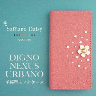 DIGNO NEXUS URBANO スマホケース 手帳型 ディグノ ネクサス アルバーノ サフィアーノ PUレザー デイジー ベルトなし