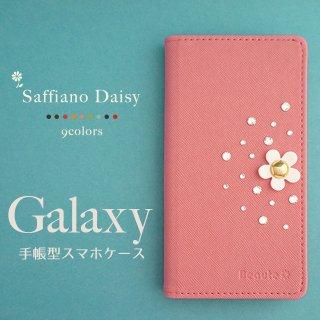 GALAXY スマホケース 手帳型 5G S20 S10 S10 S9 ギャラクシー ケース サフィアーノ PUレザー デイジー ベルトなし