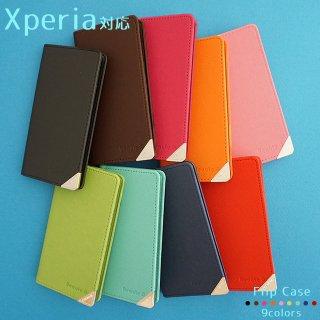 Xperia スマホケース 手帳型 Xperia10 Xperia8 Xperia5 Xperia1 XZ3 XZ2 エクスペリア サフィアーノ PUレザー プレミアム ベルトなし