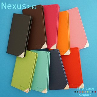 NEXUS ケース スマホカバー スマホケース 手帳型 NEXUSケース NEXUSカバー ネクサスケース ネクサスカバー サフィアーノ プレミアム
