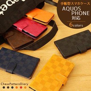 AQUOS PHONE ケース アクオスフォン スマホカバー スマホケース 手帳型 AQUOS PHONEカバー チェスパターン ダイアリー