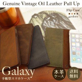 GALAXY スマホケース 手帳型 5G S20 S10 S10 S9 ギャラクシー ケース ヴィンテージ オイルレザー ケース ベルトなし 送料無料