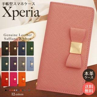 anan掲載 Xperia スマホケース 手帳型 Xperia10 Xperia8 Xperia5 Xperia1 XZ3 XZ2 サフィアーノレザー ケース リボン ベルトなし 送料無料