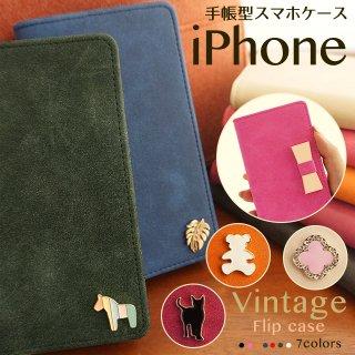iPhoneXR iPhoneXS Max X iPhone8 iPhone7 iPhone6 手帳型 スマホケース iPhone ケース ヴィンテージ風 iPhoneカバー 動物 リボン デコ