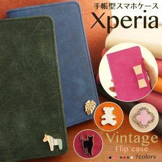 Xperia スマホケース 手帳型 Xperia10 Xperia8 Xperia5 Xperia1 XZ3 XZ2 エクスペリア ヴィンテージ風 動物 リボン モチーフ ベルトなし