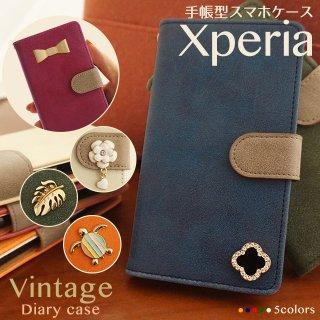 Xperia スマホケース 手帳型 Xperia10 Xperia8 Xperia5 Xperia1 XZ3 XZ2 エクスペリア ヴィンテージ風 動物 リボン モチーフ ベルト付き