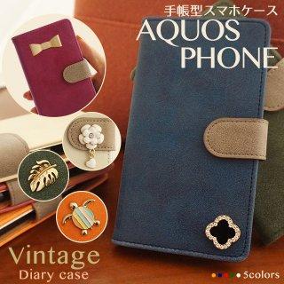 AQUOS スマホケース 手帳型 sense3 plus lite R3 R5G アクオス ケース ヴィンテージ風 動物 リボン モチーフ ベルト付き