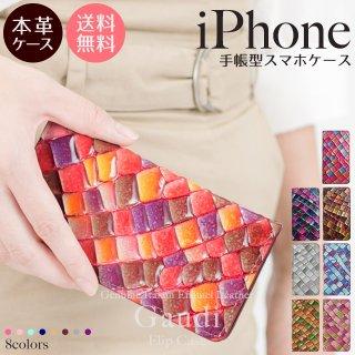 iPhoneX iPhone8 iPhone7 iPhoneケース イタリアンエナメルレザー ケース 手帳型 ステンドグラス ガウディ フリップ 右利き 左利き 【送料無料】