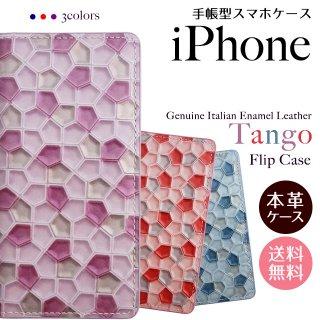 iPhone 12 12Pro 12mini ケース SE 第2世代 8 7 11 XR 11Pro Max スマホケース 手帳型  イタリアンエナメルレザー カーフレザー タンゴ ベルトなし