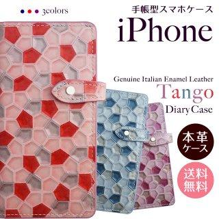 iPhone 12 12Pro 12mini ケース SE 第2世代 8 7 11 XR 11Pro Max スマホケース 手帳型  イタリアンエナメルレザー カーフレザー タンゴ ベルト付き