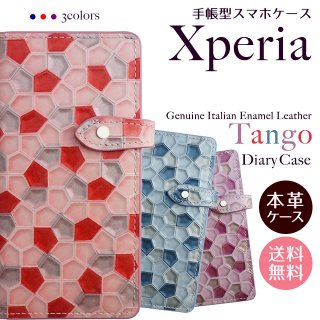 Xperia スマホケース 手帳型 Xperia10 Xperia8 Xperia5 Xperia1 XZ3 XZ2 イタリアンエナメルレザー カーフレザー タンゴ ベルト付き 送料無料