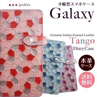 GALAXY スマホケース 手帳型 5G S20 S10 S10 S9 ギャラクシー ケース イタリアンエナメルレザー カーフレザー タンゴ ベルト付き 送料無料