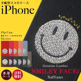 iPhoneSE2 iPhone11 iPhoneX iPhone8 iPhone7 サフィアーノレザー スワロフスキー スマイリーフェイス 手帳型 右利き 左利き ベルトなし 【送料無料】