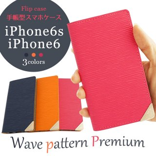 <img class='new_mark_img1' src='https://img.shop-pro.jp/img/new/icons29.gif' style='border:none;display:inline;margin:0px;padding:0px;width:auto;' />★液晶保護フィルム付き★ iPhone6s iPhone6 手帳型 ケース スマホケース ウェーブパターン プレミアム アイフォン6s アイフォン6 【サンプルセール】【クーポン対象外】
