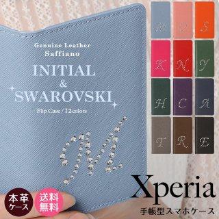 Xperia スマホケース 手帳型 Xperia10 Xperia8 Xperia5 Xperia1 サフィアーノレザー スワロフスキー イニシャル アルファベット ベルトなし 送料無料