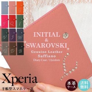 Xperia スマホケース 手帳型 Xperia10 Xperia8 Xperia5 Xperia1 サフィアーノレザー スワロフスキー イニシャル アルファベット ベルト付き 送料無料