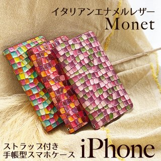 【anan掲載】 iPhoneXS Max X iPhone8 iPhone7 iPhone6 Plus イタリアンエナメルレザー ステンドグラス モネ 手帳型 ケース 右利き 左利き 【送料無料】