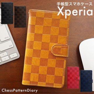 XPERIA XZ2 XZ1 XZs XZ ケース エクスペリア 手帳型 スマホケース XPERIAカバー チェスパターン ベルト付き