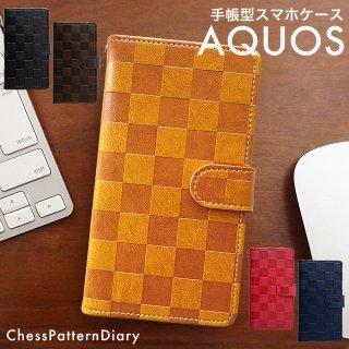 AQUOS スマホケース 手帳型 sense3 plus lite R3 R5G アクオス ケース チェスパターン チェス盤 模様 チェック ケース ベルト付き