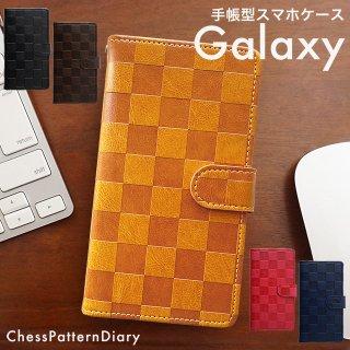 GALAXY ケース ギャラクシー 手帳型 スマホケース GALAXYカバー チェスパターン ベルト付き