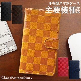 らくらくスマホ ディズニーモバイル など 主要機種 手帳型 スマホケース チェスパターン ベルト付き