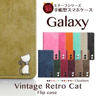 GALAXY S10 S10+ ケース ギャラクシー 手帳型 スマホケース スマホカバー GALAXYカバー ヴィンテージ風 レトロ 猫 ネコ ベルトなし